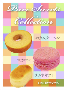 Pure Sweets Collection